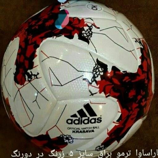 توپ فوتبال کراساوا ( سایز 5 )