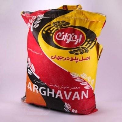 برنج پاکستانی باسماتی ارغوان کیسه 10 کیلویی