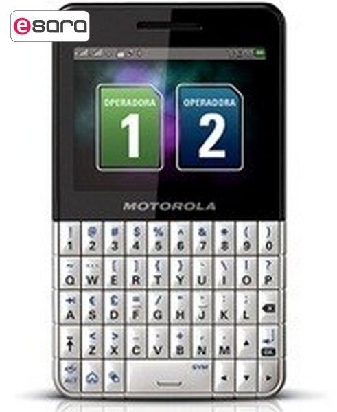 عکس گوشي موبايل موتورولا اي ايکس 119 Motorola EX119 گوشی-موبایل-موتورولا-ای-ایکس-119
