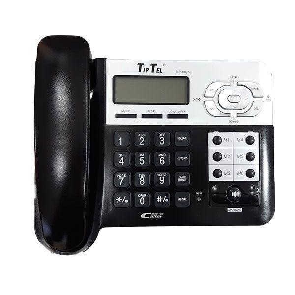main images تلفن رومیزی تیپ تل مدل TipTel Phone Tip-8845