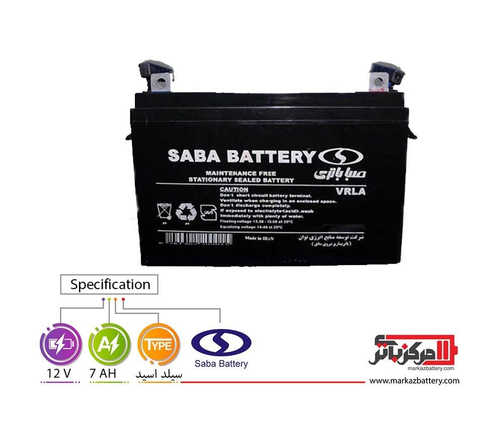 تصویر باتری یو پی اس 12 ولت 7 آمپر صبا Saba Battery VRLA 12V 7 AH Battery