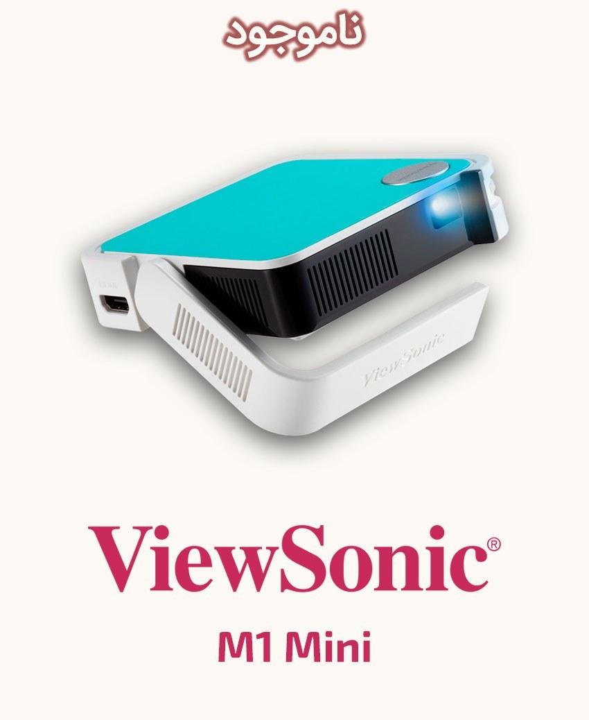 پروژکتور LED قابل حمل LED ViewSonic M1 Mini با بلندگوی JBL HDMI USB Type-A باتری داخلی کیستون عمودی و پشتیبانی 1080p