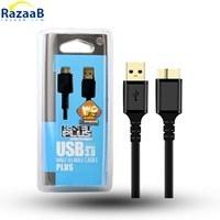 تصویر کابل هارد K-NET PLUS 60CM USB3
