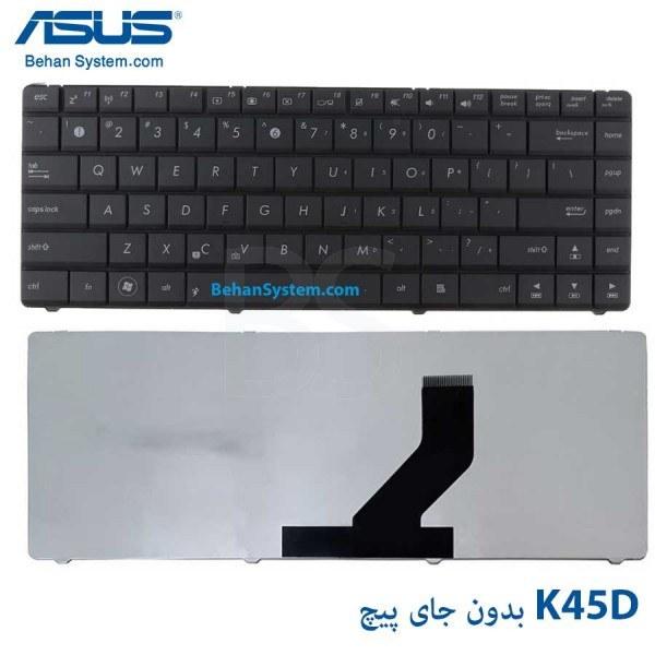 کیبورد لپ تاپ ASUS مدل K45