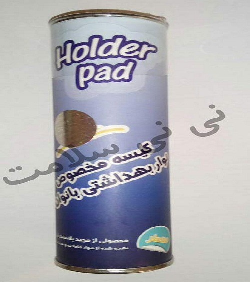 کیسه مخصوص نوار بهداشتی بانوان MG plast |