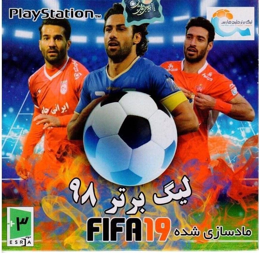 لیگ برتر 98   FIFA 2019