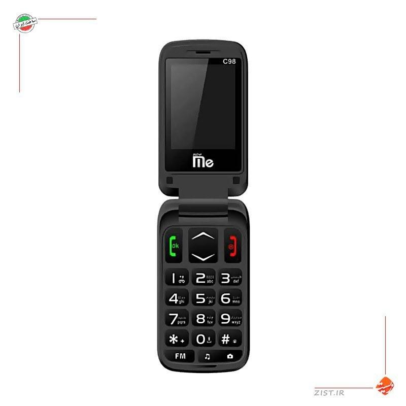 گوشی جی ال ایکس C98 | ظرفیت 16 مگابایت