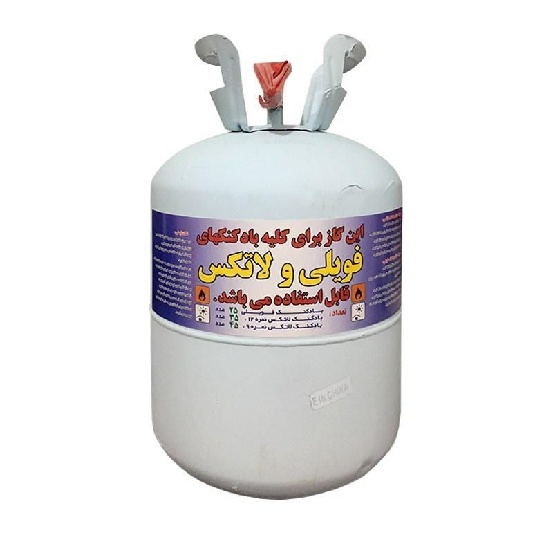 تصویر گاز بادکنک ( گاز هلیوم ) مدل STBG102