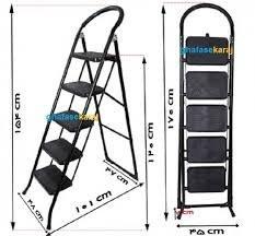 تصویر نردبان ایران پایه 5 پله