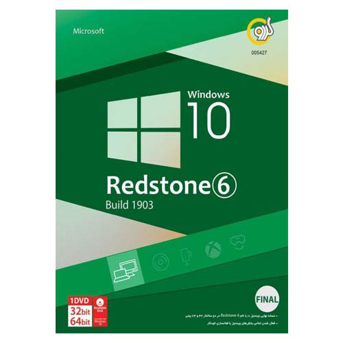 Windows 10 Redstone 5 Build17763.1 1DVD9 پرنیان | Windows 10 Redstone 5 Build17763.1 1DVD9 Parnian