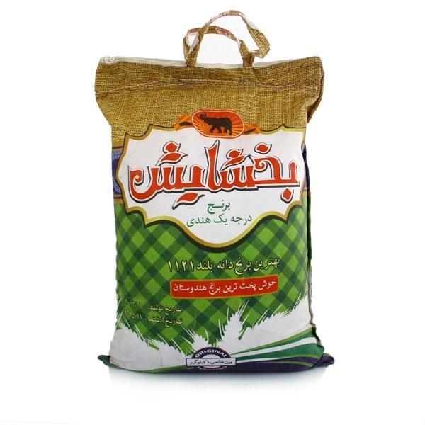 برنج هندی بخشایش 10 کیلویی |