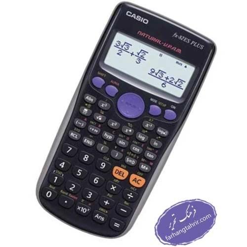 ماشین حساب  FX-82ES Plus کاسیو