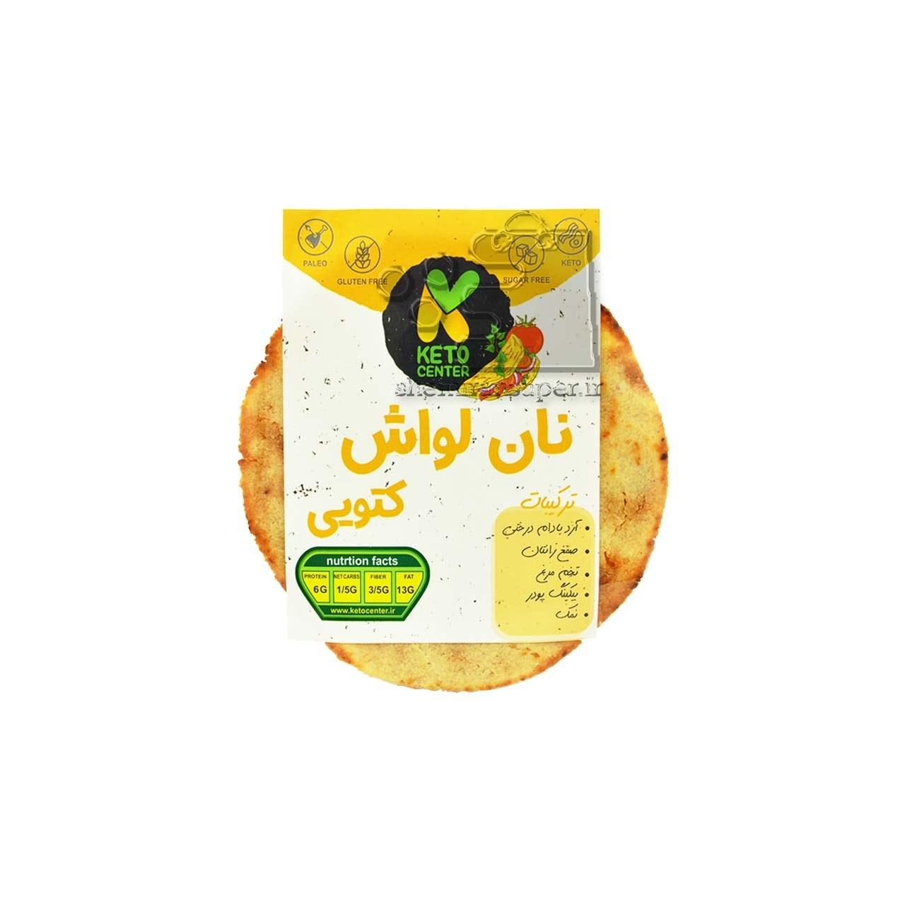 تصویر نان لواش کتویی ( مخصوص رژیم کتوژنیک ) ۱۱۰ گرم