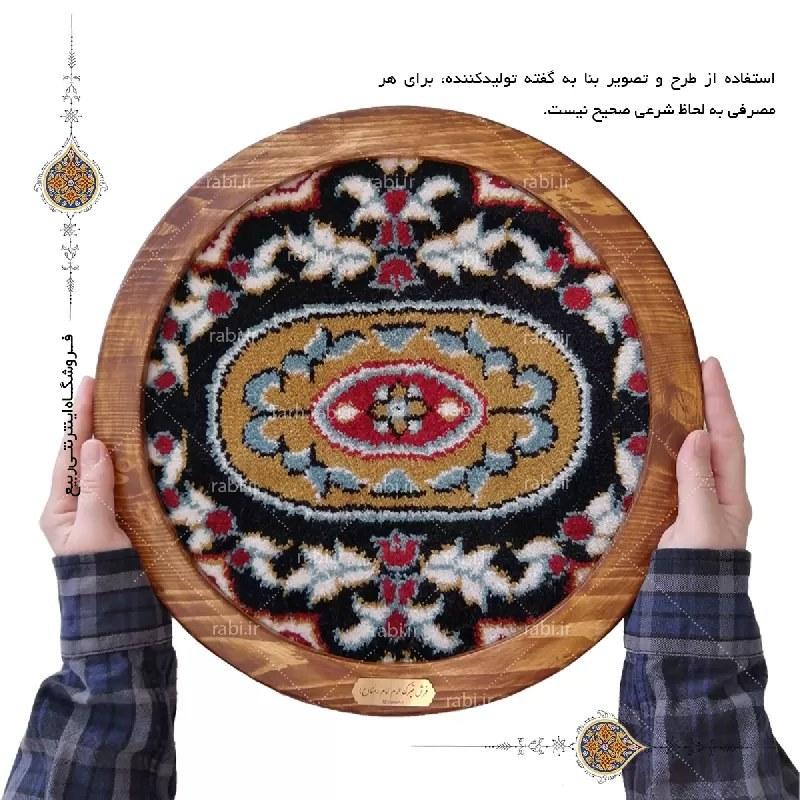 تصویر قاب هور (فرش متبرک حرم امام رضا(ع))