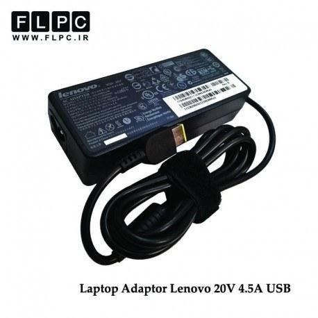 تصویر آداپتور لپ تاپ لنوو 20 ولت 4.5 آمپر سرفیش مستطیلی / Lenovo Laptop Adaptor 20V 4.5A USB Original