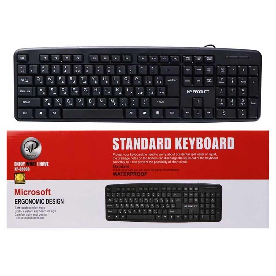 تصویر کیبورد XP-8800D XP-8800D Wired Keyboard