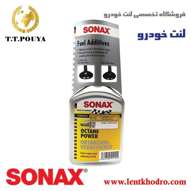 تصویر مکمل بنزین اکتان پاور سوناکس Sonax مدل Octane Power