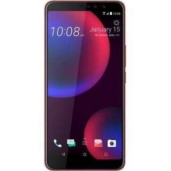 HTC U11 Eyes | 64GB | گوشی اچتیسی U11 آیز | ظرفیت 64 گیگابایت