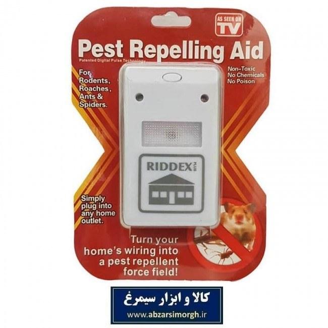 تصویر دستگاه دفع حشرات برقی Riddex Plus ریدکس پلاس برقی ELH-002