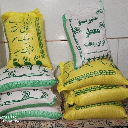 عکس برنج ایرانی  برنج-ایرانی