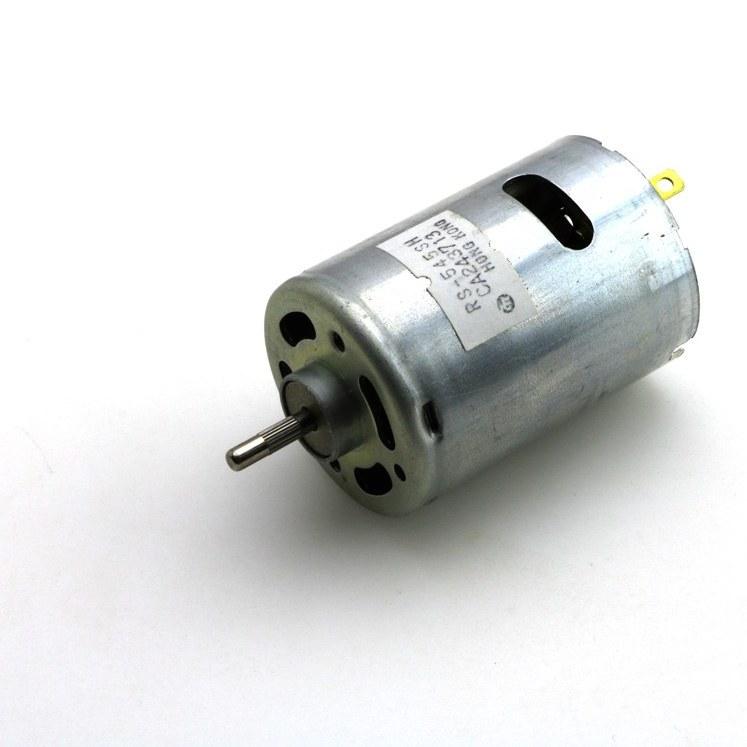 موتور آرمیچر 12 ولت Rs545