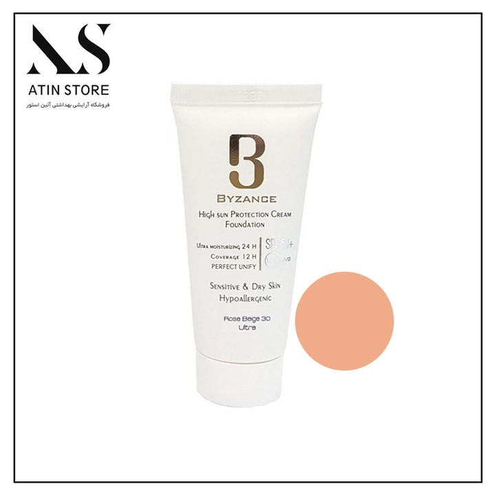 ضد آفتاب بیزانس شماره 30 پوست خشک و حساس