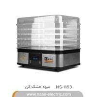 تصویر میوه خشک کن ناسا الکتریک مدل NS 1163 Nasa Electric NS-1163 Fruit Dryer