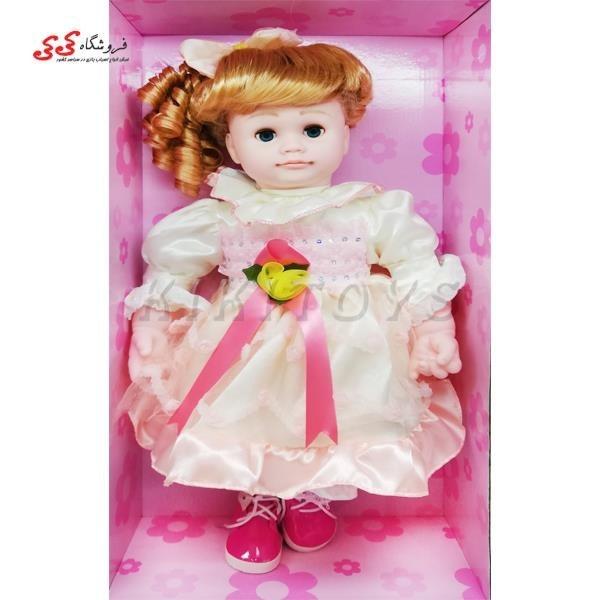 عروسک عسل سخنگو   33033 ASAL