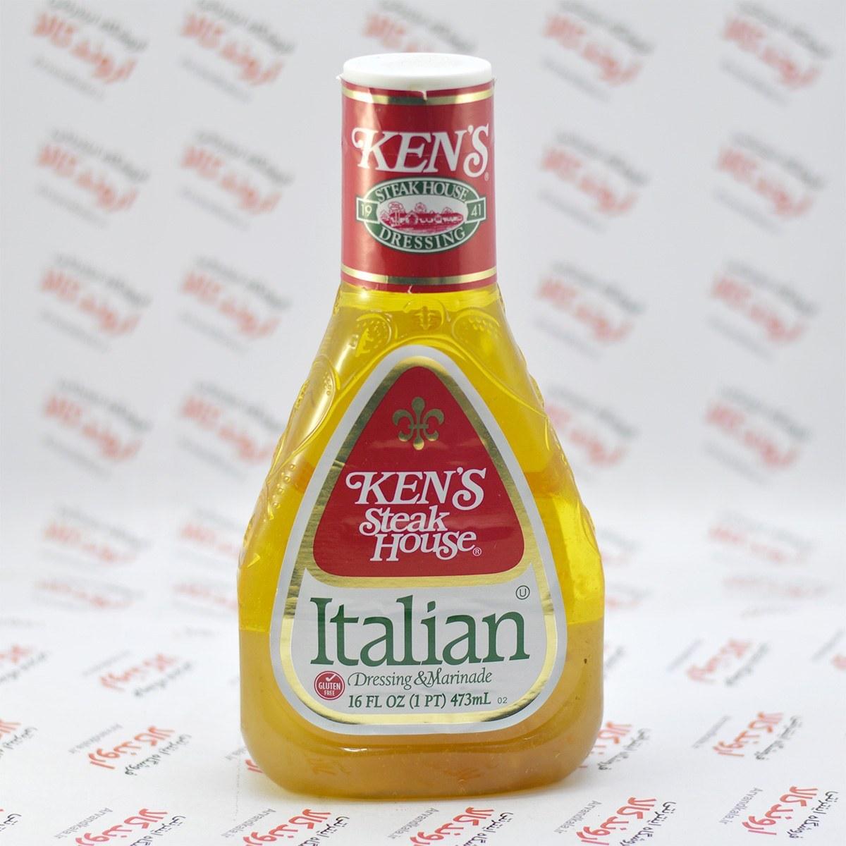 تصویر سس ایتالیایی کنز Ken's مدل Italian