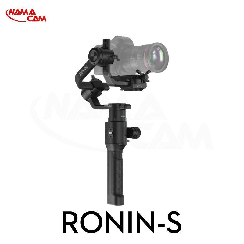 تصویر لرزشگیر دوربین رونین اس DJI Ronin-S لرزشگیر دوربین DJI Ronin-S