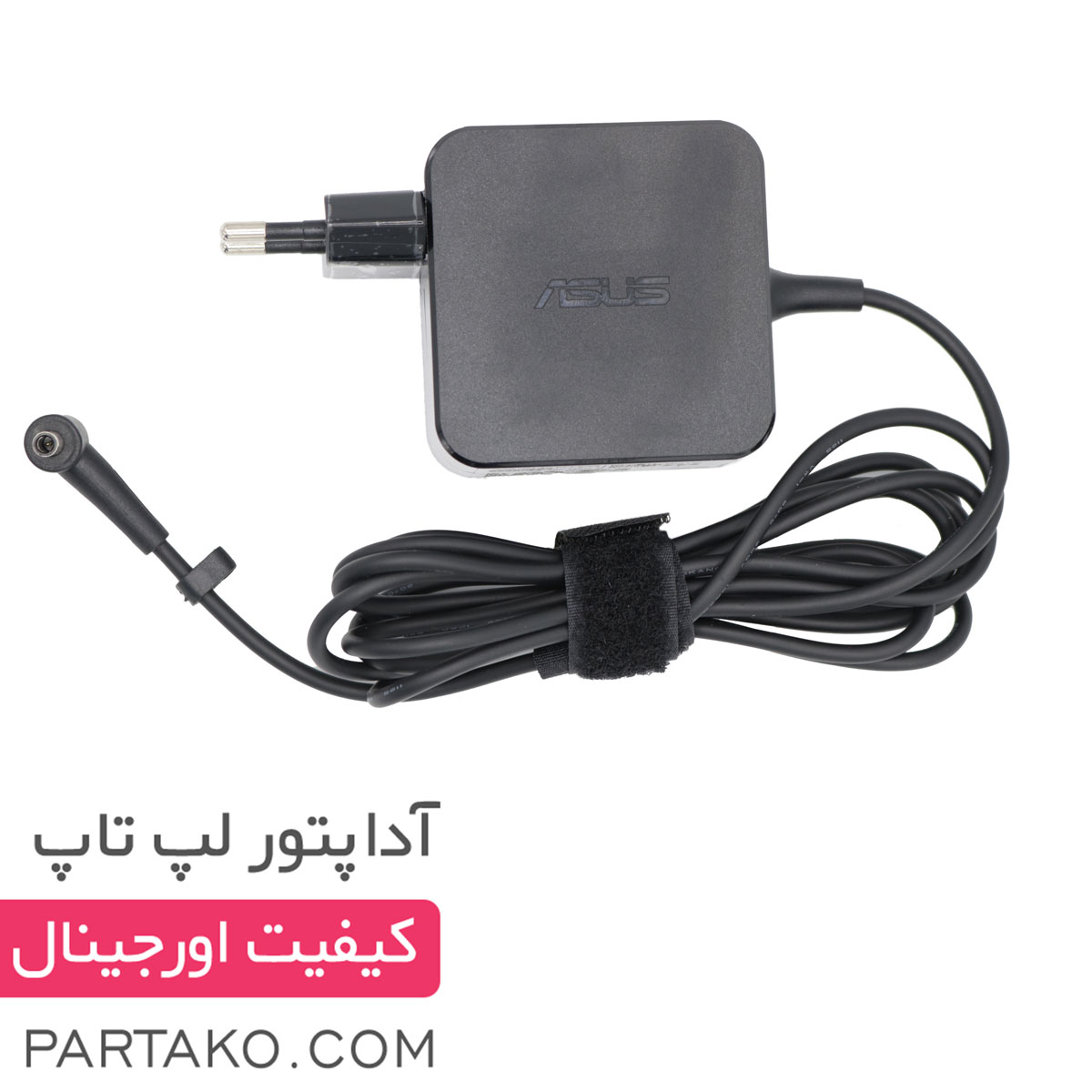 image شارژر لپ تاپ ایسوس 19ولت 2.37 آمپر 45w - ADAPTER CHARGER ASUS