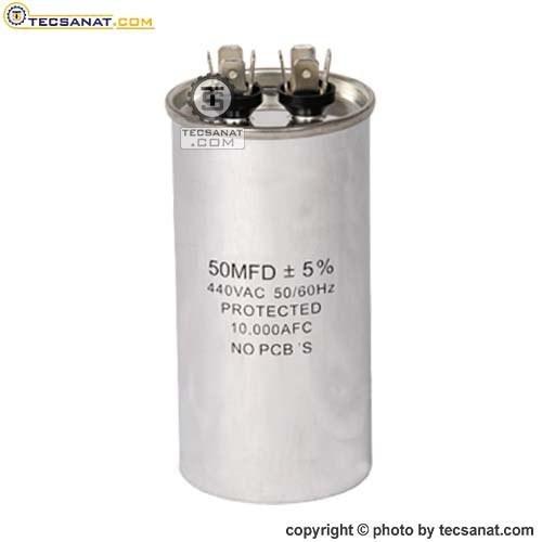 تصویر خازن فلزی 50 میکروفاراد