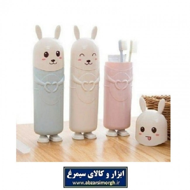 تصویر جا مسواکی طرح خرگوش Belmini بلمینی PJM-001