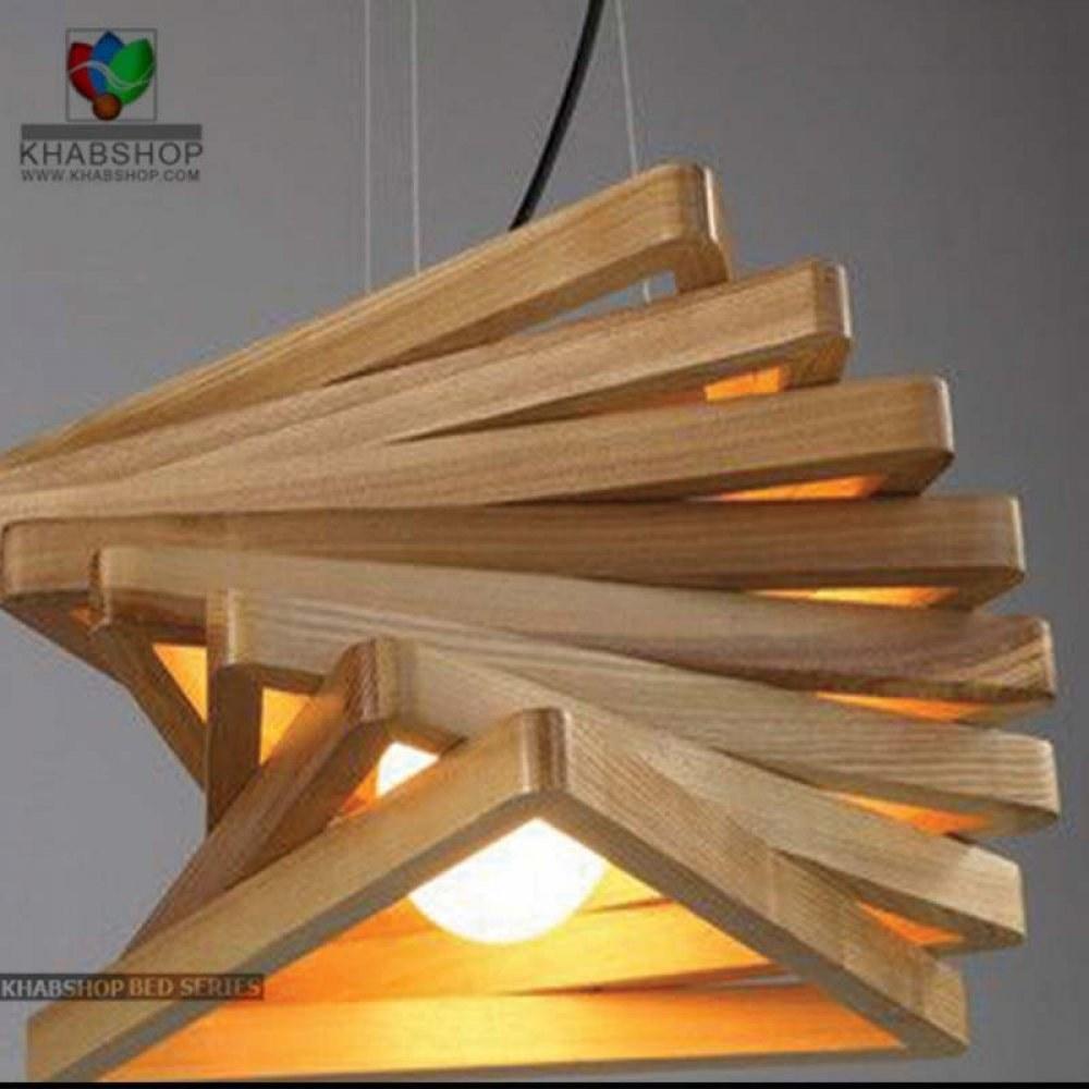 لوستر چوبی  