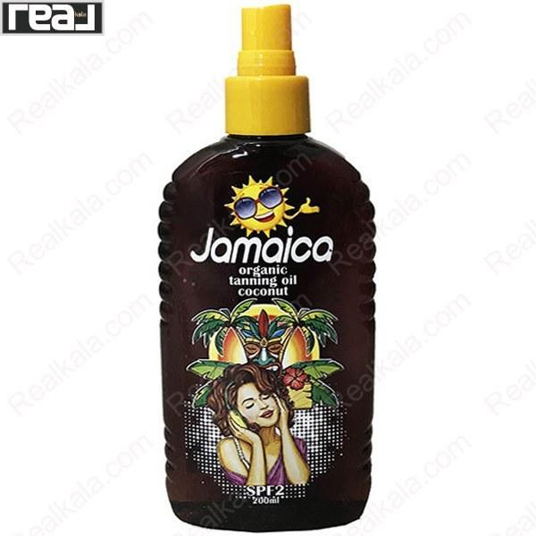 تصویر روغن برنزه کننده جامائیکا حاوی عصاره نارگیل Jamaica Organic Tanning Oil Coconut 200ml