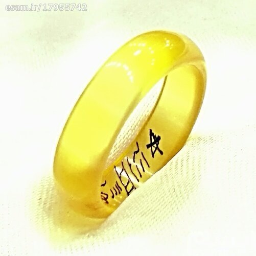 انگشتر تمام سنگ عقیق معدنی -با حکاکی شرف الشمس