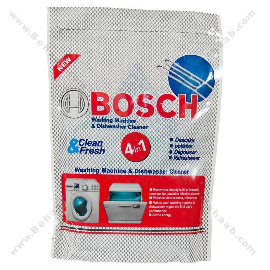 تصویر پودر جرم گیر لباسشویی و ظرفشویی بوش Anti-Calc Washing Machine Bosch