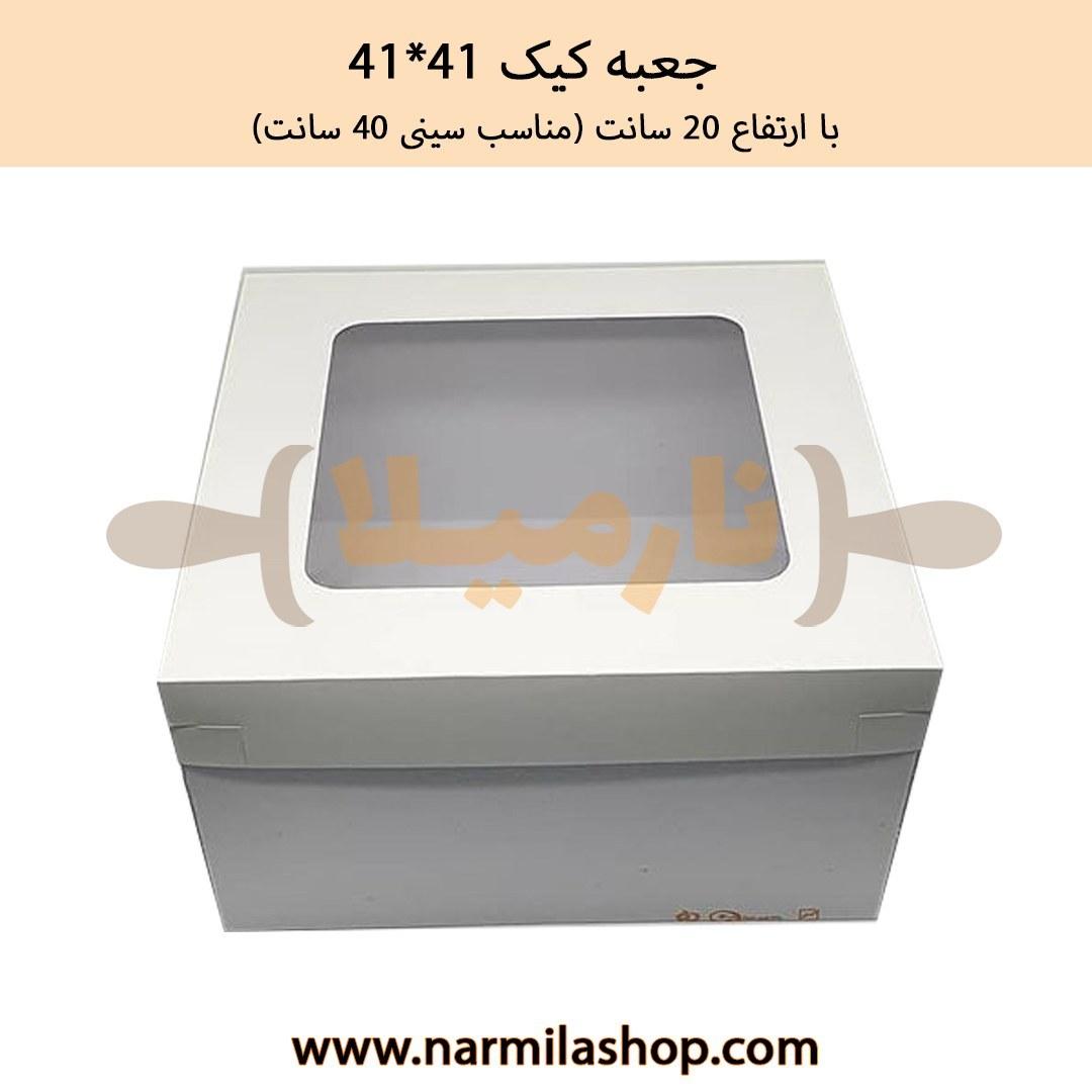 تصویر جعبه کیک ۴۱*۴۱