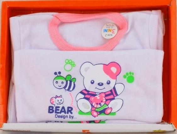 ست ۵ تیکه نوزادی چیکو مهتاب مدل خرس و زنبور |