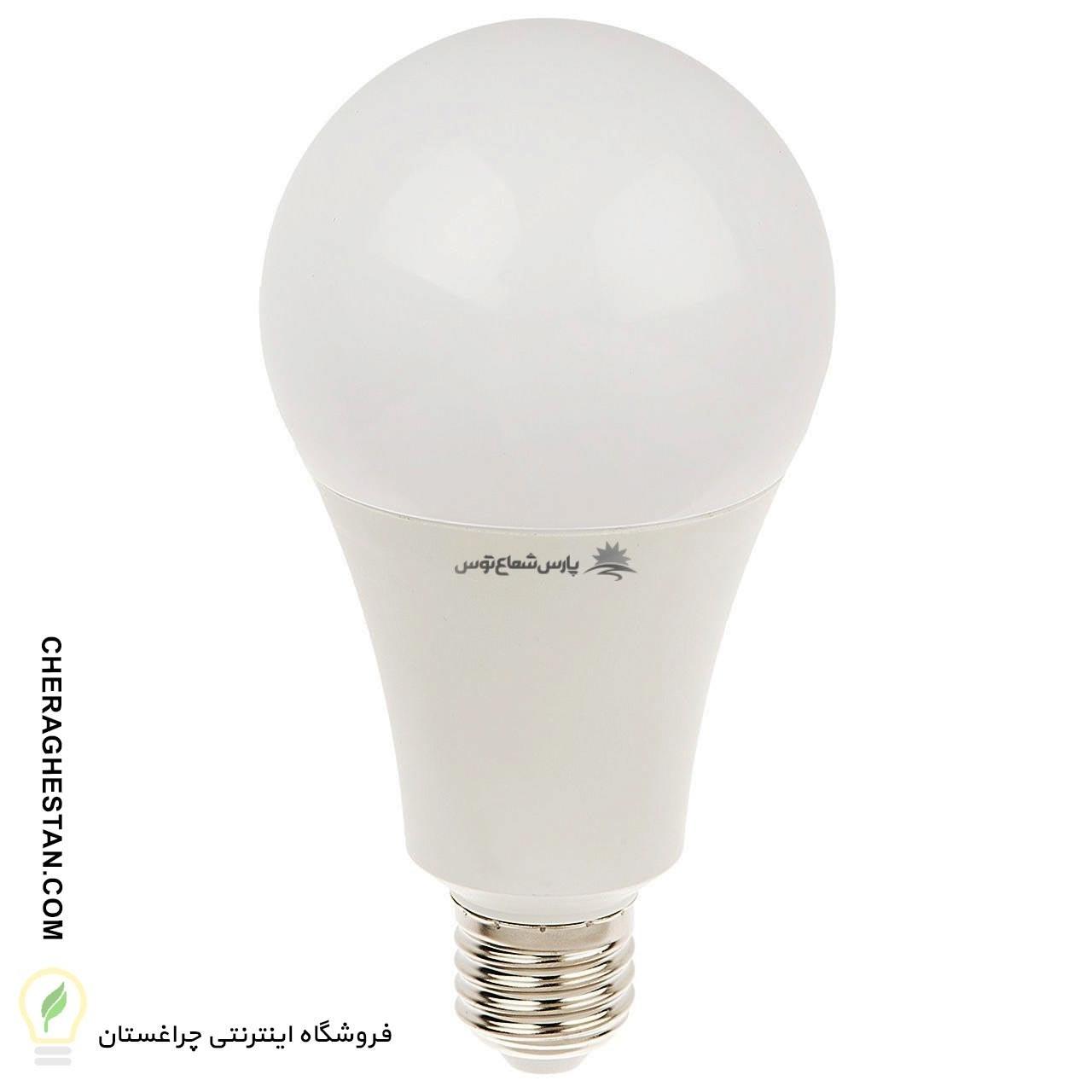 لامپ ال اي دي ۲۰ وات پارس شعاع توس