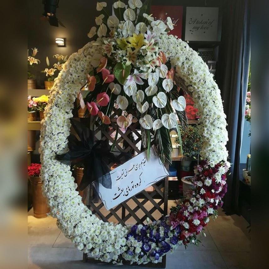 تصویر تاج گل دلداری