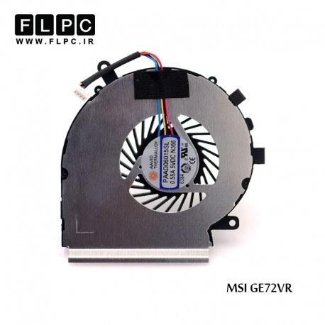 تصویر فن لپ تاپ ام اس آی MSI GE72VR Laptop CPU Fan چهار سیم