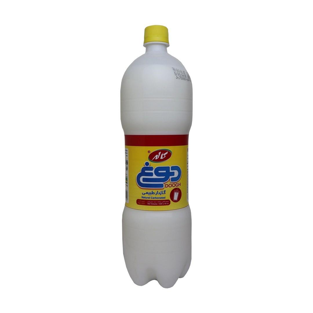 عکس دوغ گازدار طبیعی کاله مقدار 1.5 لیتر Kalleh Natural Carbonate Doogh 1.5Lit دوغ-گازدار-طبیعی-کاله-مقدار-15-لیتر