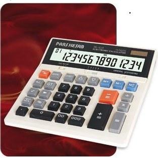 ماشین حساب PJ-3000 پارس حساب