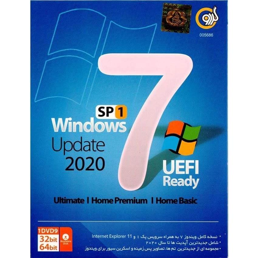 تصویر ویندوز ۷ SP1 آپدیت ۲۰۲۰  Windows 7 SP1 UEFI Ready – گردو Windows 7 SP1 All Edition Update 5