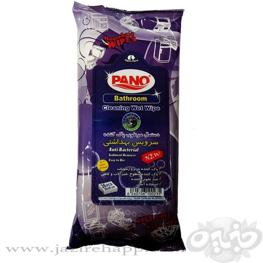 پانو دستمال مرطوب پاک کننده سرویس بهداشتی ۳۶ برگی |