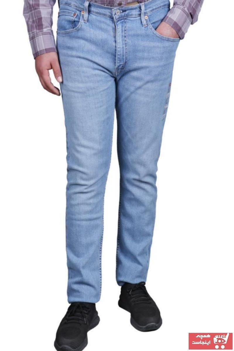 تصویر شلوار جین مردانه ساده برند لیوایز رنگ آبی کد ty63047371