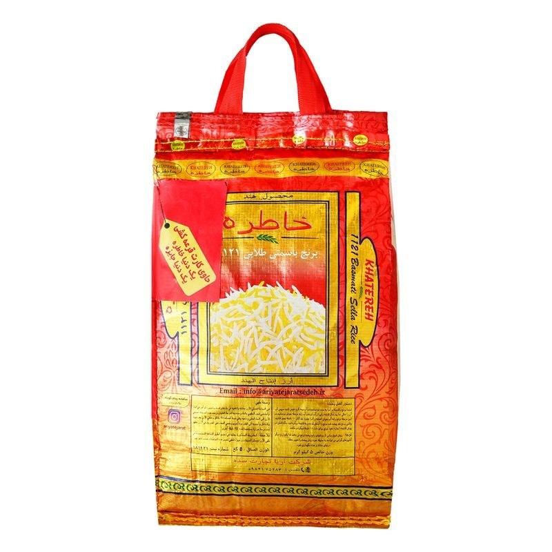 تصویر برنج هندی 1121 دانه بلند خاطره مقدار 5 کیلوگرم