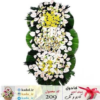 تصویر تاج گل سه طبقه تسلیت