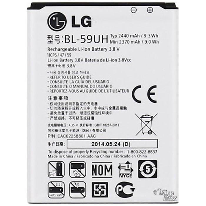 تصویر باتری اصلی گوشی ال جی G2 mini LG G2 mini Original Battery (BL-59UH)